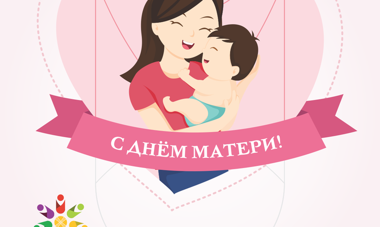 Mother's Day in Kyrgyzstan!