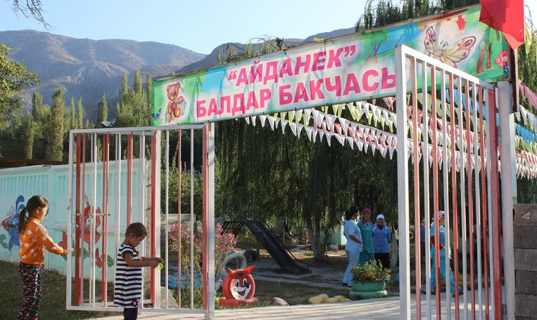 IN THE KINDERGARTEN OF KYZYL-BULAK VILLAGE, WINDOWS ARE WITHOUT  GLASSES AND DOORS ARE BROKEN